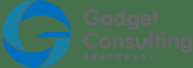 東京都中央区のWebコンサルティング&制作の合同会社ガジェット